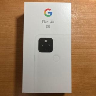 グーグル(Google)の5G Pixel4a (スマートフォン本体)