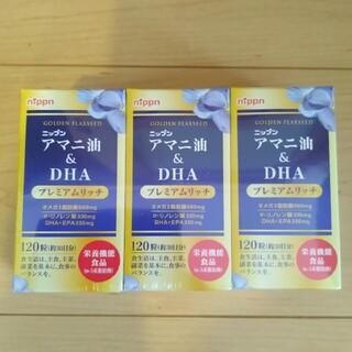 ニッシンセイフン(日清製粉)のちぇりママ様専用!!アマニ油&DHA プレミアムリッチ(その他)