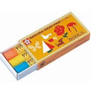 サクラクレパス(サクラクレパス)の【HNMI様専用】新品 サクラクレパス クレパス消しゴム 3色 3個(消しゴム/修正テープ)