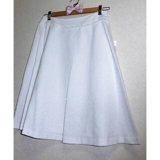 ★新品 定価13090円 ギャラリービスコンティ チュール付 白 スカート2