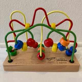 ボーネルンド(BorneLund)のボーネルンド ルーピングファニー 知育玩具 木製 ベビー おもちゃ(その他)