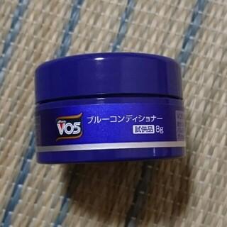 ブルーコンディショナー 試供品(コンディショナー/リンス)