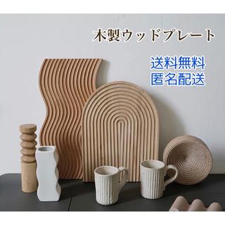 ♡韓国インテリア トレー ウッドプレート 木製トレイ 北欧♡(収納/キッチン雑貨)