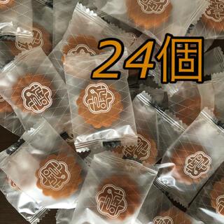 コストコ - 蜂蜜ミニヤッカ 24個