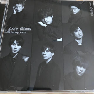Kis-My-Ft2 - Kis-My-Ft2 Luv Bias通常盤