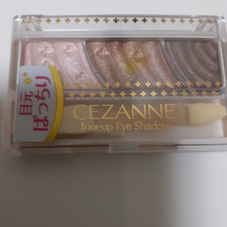 CEZANNE(セザンヌ化粧品) - セザンヌ トーンアップアイシャドウ 04 ピンクブラウン(2.6g)