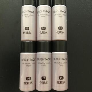 第一三共ヘルスケア - ブライトエイジ リフトホワイトローションモイスト 化粧水 120ml