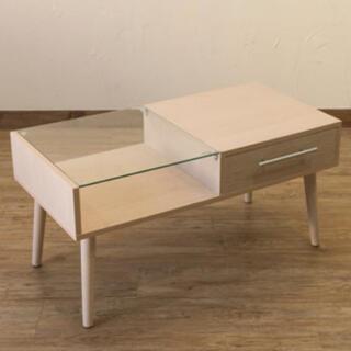 新品 送料込 Altona 引き出し付き センターテーブル ナチュラル(ローテーブル)