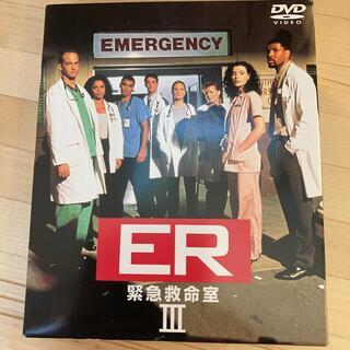ER緊急救命室〈サード〉 セット1 DVD(TVドラマ)