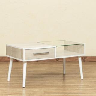 新品 送料込 Altona 引き出し付き センターテーブル ホワイト(ローテーブル)