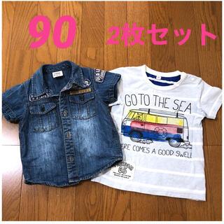 ジャンクストアー(JUNK STORE)のJUNK STORE90、他半袖Tシャツ90、2枚セット(Tシャツ/カットソー)