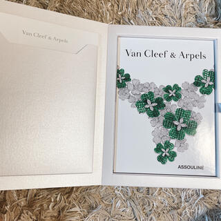 ヴァンクリーフアンドアーペル(Van Cleef & Arpels)のVan Cleef & Arpels 冊子 ヴァンクリーフアーペル(ショップ袋)