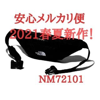 THE NORTH FACE - ザ・ノースフェイス グラニュール 1.5L  NM72101  K