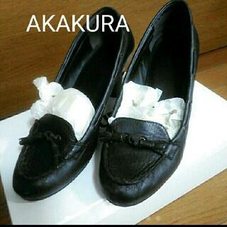 アカクラ(Akakura)のパンプス ブラック 黒 23.5㎝ タッセルローファー(ハイヒール/パンプス)