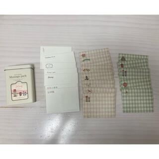 ミニ封筒セット(カード/レター/ラッピング)