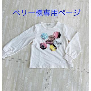 ニットプランナー(KP)のトロワラパン マカロン柄長袖Tシャツ (Tシャツ/カットソー)