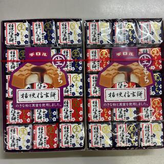 チロルチョコ 生もち桔梗信玄餅 2箱(菓子/デザート)