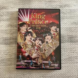 Johnny's - King&Prince CONCERTTOUR2019 DVD