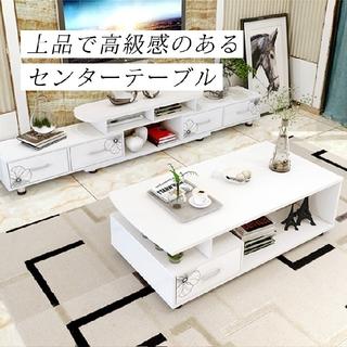 【送料無料】テーブル センターテーブル ローテーブル インテリア 北欧 #収納 (ローテーブル)
