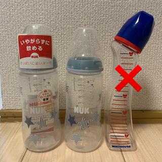 nuk 哺乳瓶2つ ベッタ ミキハウスデザイン 哺乳瓶