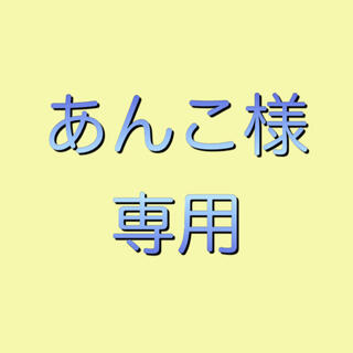 炎&紅蓮華&竈門炭治郎のうた&夜に駆ける&See You Again&カノン(ポピュラー)
