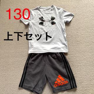 アディダス(adidas)のアンダーアーマー Tシャツ  アディダス ハーフパンツ 130 セット(ウェア)