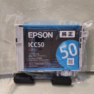 EPSON - エプソン 純正 インク カートリッジ シアン ICC50