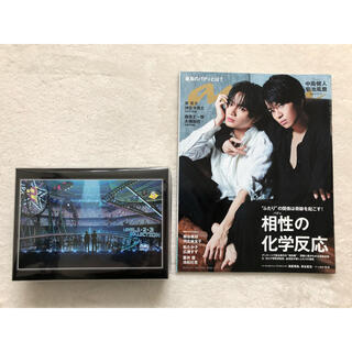 anan  Blu-ray セット(その他)