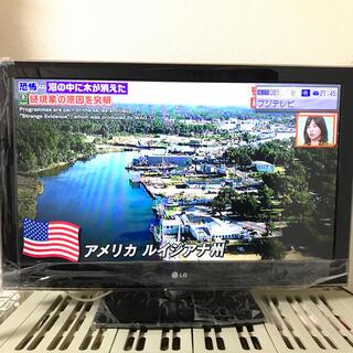 エルジーエレクトロニクス(LG Electronics)の32LV2500 LG エレクロニクス カラーテレビ TV 32 テレビ モニタ(テレビ)