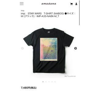 アマダナ(amadana)のTシャツ/amadana/starwars/naboo(Tシャツ/カットソー(半袖/袖なし))