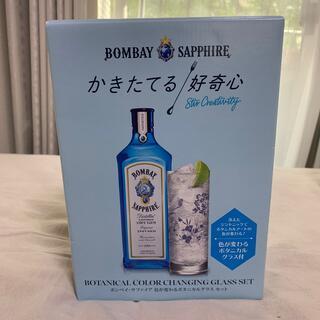 【カラス様専用】ボンベイサファイア グラスセット(蒸留酒/スピリッツ)