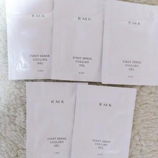 RMK - 【RMK】ファーストセンスクーリングジェル