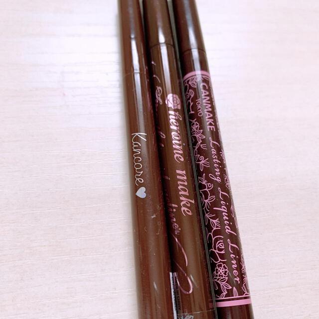 CANMAKE(キャンメイク)のアイライナーブラウン 3点セット コスメ/美容のベースメイク/化粧品(アイライナー)の商品写真