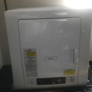 ヒタチ(日立)の日立(HITACHI) 日立 4.0kg 衣類乾燥機HITACHI DE-N40(衣類乾燥機)