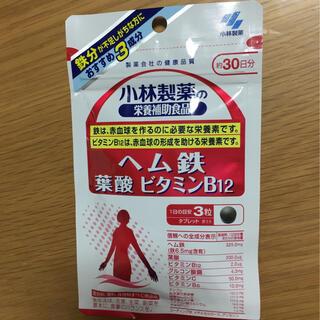 小林製薬 - 小林製薬 ヘム鉄 葉酸 ビタミンB12 栄養補助食品