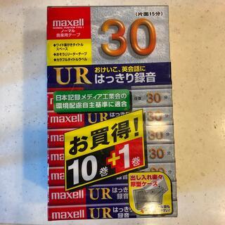 マクセル(maxell)の【未開封】maxell ノーマル 音楽用テープ 30分 11巻(その他)