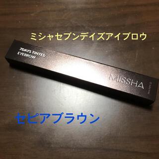 MISSHA - ミシャセブンデイズアイブロウ セピアブラウン