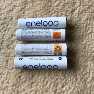 サンヨー(SANYO)の充電式ニッケル水素電池(バッテリー/充電器)
