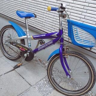 ブリヂストン(BRIDGESTONE)のブリジストン  自転車  18インチ  補助輪付き  H28年購入(自転車)