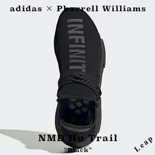 アディダス(adidas)の【新品/未使用】アディダス✖️ファレルウィリアムス(スニーカー)