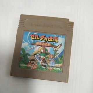 ゲームボーイ(ゲームボーイ)のゼルダの伝説 夢をみる島 ゲームボーイ(家庭用ゲームソフト)