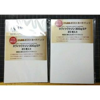 専用 ホワイトワトソン水彩紙 +ファブリアーノ水彩紙(スケッチブック/用紙)