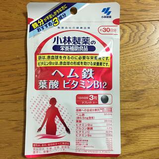 コバヤシセイヤク(小林製薬)の小林製薬 ヘム鉄 葉酸 ビタミンB12(ビタミン)