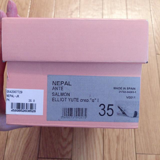gaimo(ガイモ)のガイモ gaimo バイカラーストラップサンダル  22.5  ピンク×ゴールド レディースの靴/シューズ(サンダル)の商品写真