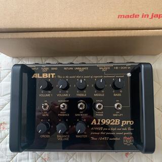 【美品】ALBIT A1992B pro(ベースエフェクター)