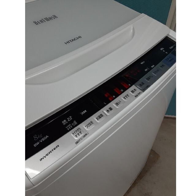 日立(ヒタチ)の日立 全自動洗濯機8.0kg ナイアガラビート洗浄 自動お掃除 BW-V80A スマホ/家電/カメラの生活家電(洗濯機)の商品写真