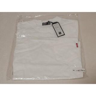 トリプルエー(AAA)のIAMWHATIAM IMIM ホワイト Tシャツ(Tシャツ(半袖/袖なし))