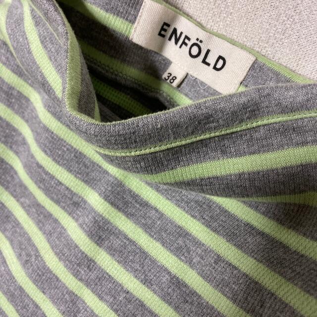 ENFOLD(エンフォルド)のエンフォルド⭐️リムワークコーデ🔴最終フォロー価格 レディースのレディース その他(セット/コーデ)の商品写真