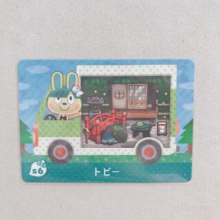 ニンテンドウ(任天堂)のあつ森 サンリオ amiibo(カード)