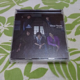 アラシ(嵐)の嵐 CD DearSnow 初回限定盤(その他)